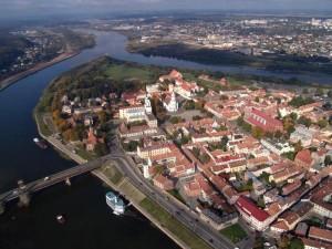 Old Town of Kaunas